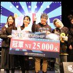 【最新消息】「STAR SHIP 明星船」熱烈海選 為演藝新星打造夢想舞台